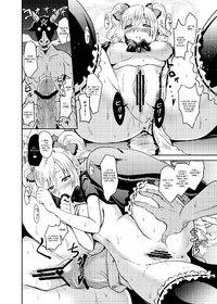 Ran KING ~Tama Sentsu Koromo~ Sample